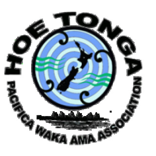 Cancelled: Hoe Tonga Paddler Series Race 3